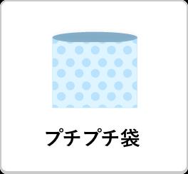 メール便ケースダンボール梱包箱