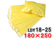 宅配ビニール袋 180×250 黄色