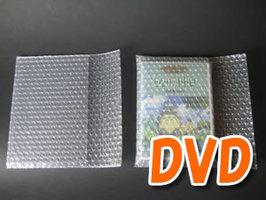 プチプチ袋 DVD袋